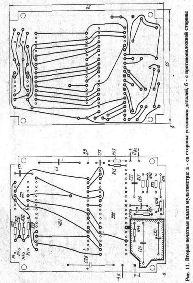 ...отметить его особенности 1 оу Практическое применение операционных усилителей 171 типовые схемы включения.