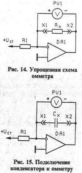Упрощенная схема омметра (Рис.14)Подключение конденсатора к омметру (Рис.15) .