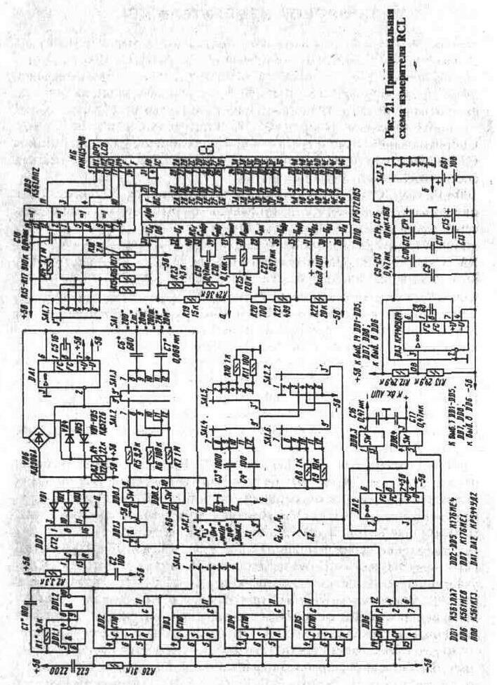 Рис. 21 Принципиальная схема