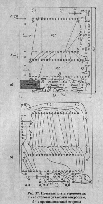 Вверх.  Рис. 38 Конструкция датчика температуры.  Рис. 36 Принципиальная схема термометра.  Thumbnail.