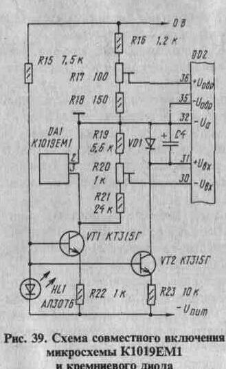 Ноя простой термометр pdf страництермометр- порту компьютера цифровой легко.  Четырьмя резисторами янв шестью...