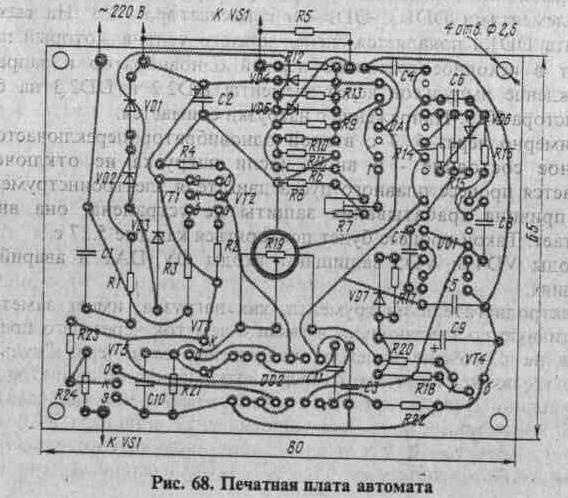 Схема Автомат плавного пуска коллекторных двигателей.