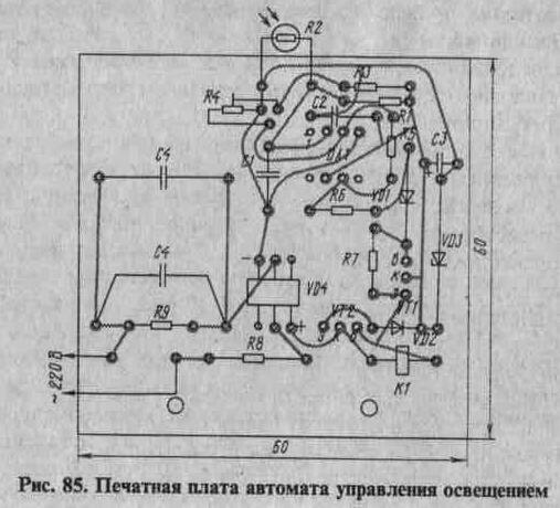 Схема проводов выключателя зажигания на ваз 2109.