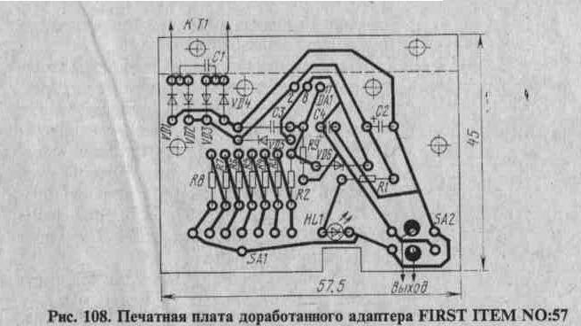 Сетевые адаптеры 3-37.jpg.
