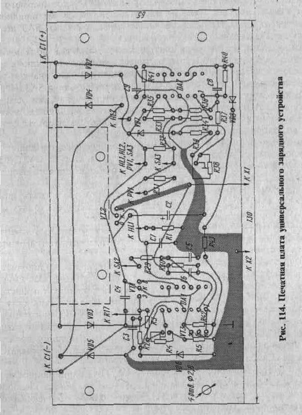 Сенсорный переключатель в схеме с регулируемой вероятностью для лотереи Сенсорный выключатель на полевом транзисторе...