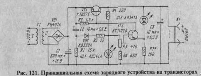 Зарядное устройство зу 120м схема фото 764