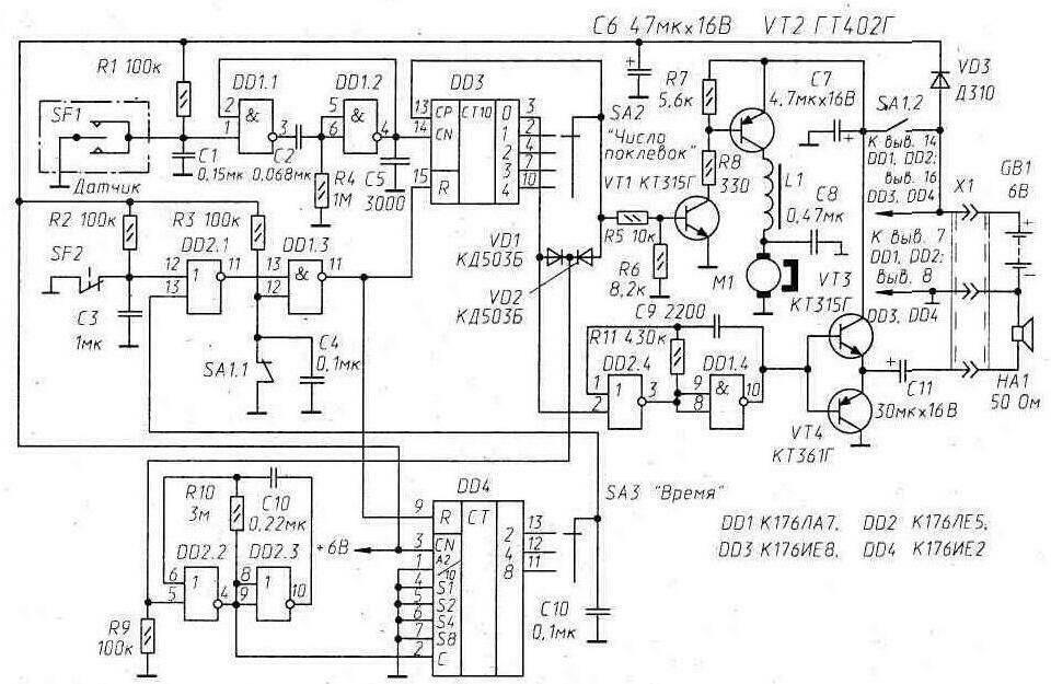 """Рис. 106.  Принципиальная схема автомата. которым задают число  """"поклевок """" - N О l,2,3,4; SA3 -переключатель..."""