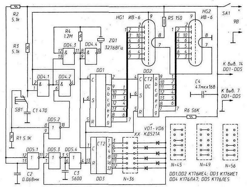 Металлоискатель на пьезо элементе схема.  Схема электрооборудования ваз 21012.