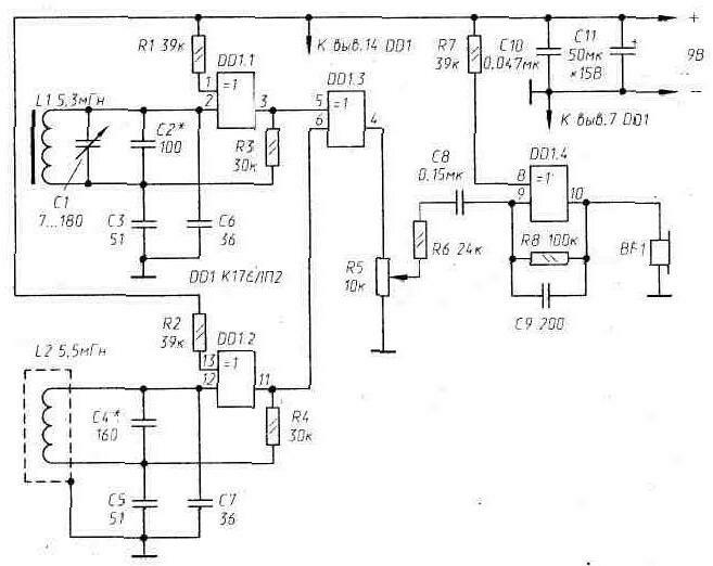металлоискатель на одной микросхеме - База схем.