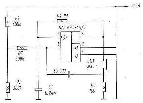 Ультразвуковой генератор