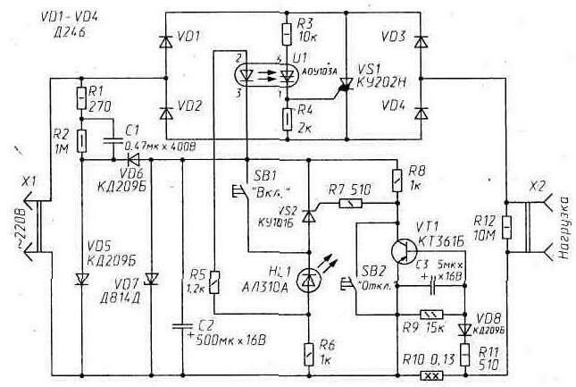 Если фотодиод в оптопаре останется неосвещенным, тиристор VS1...  Рис. 141.  Электронный предохранитель.
