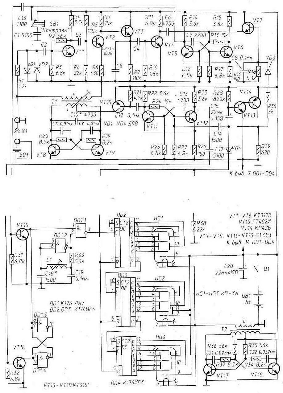 Электрическая схема на кондиционер бмв 25 эхолот рыбалка принципиальная схема.