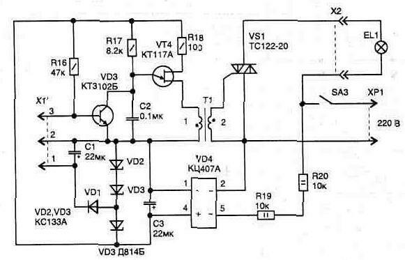 Катушка позволяет за счет резонансных колебаний в... Pис 4.10 Сетевой источник питания таймера с электронным...