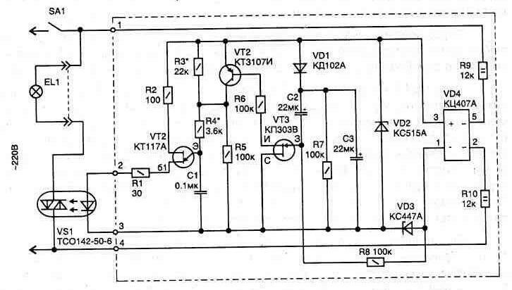 Приведенная на рис. 4.11 схема облегчает режим работы нагрузки, снижая броски тока за счет постепенного...