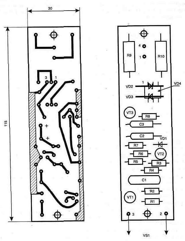 К73 9 с2 сз к52 1б на 63 в оптронный