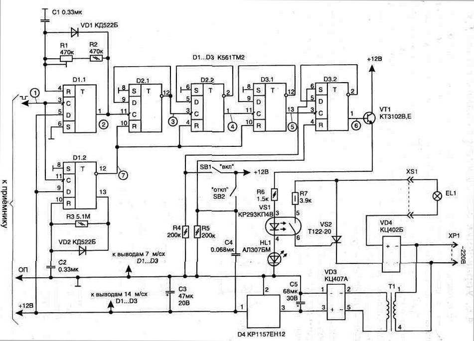 Схема узла управления