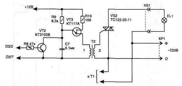 Гибка трубТиристорный регулятор мощности своими руками