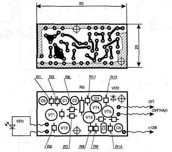 Печатная плата схемы приемника ИК-импульсов.  Приставка проверена в...