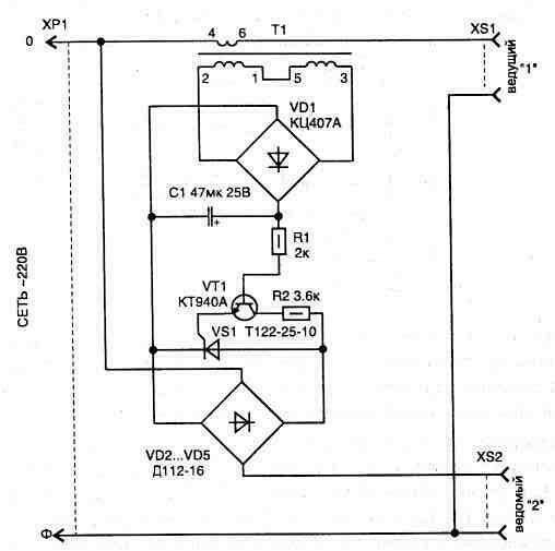 электрическая схема простая - База схем.