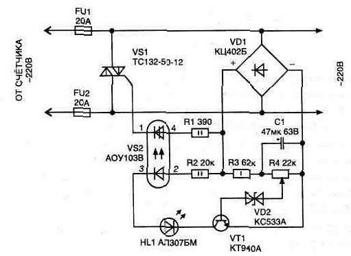 Простейший вариант защиты аппаратуры от перегрузки можно выполнить...