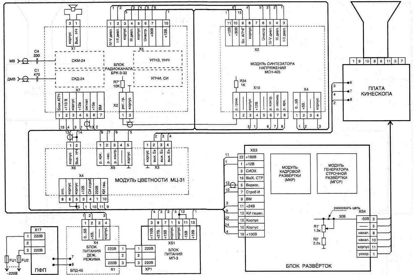 схема коммутатора безконтактного зажигания