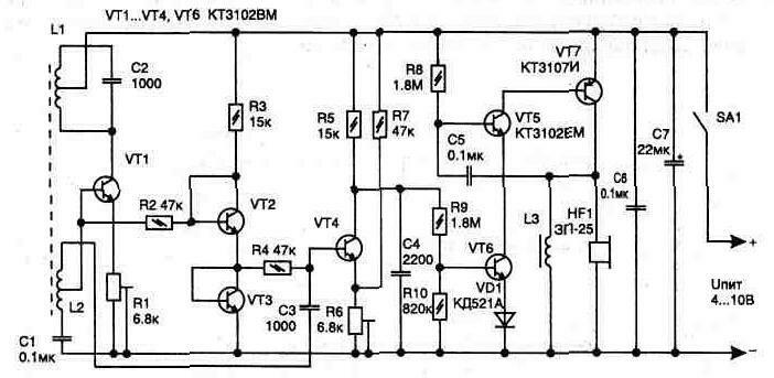 Схема шкафа управления внешним освещением