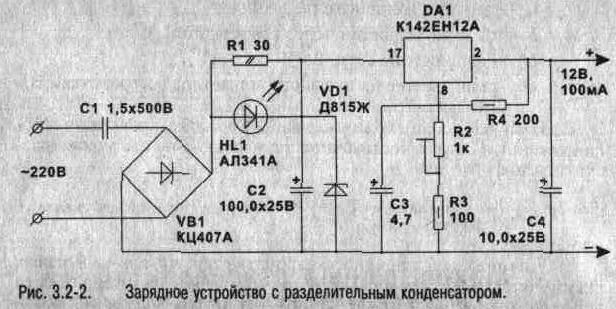 """Схема зарядного устройства  """"БАРС-8А  """" k RadioMaster.  Помогите найти схему зарядного устройства 'КЕДР АВТО 10' ЗУ как."""