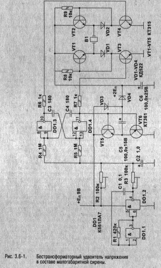 Рис. 3.6-1 Схема