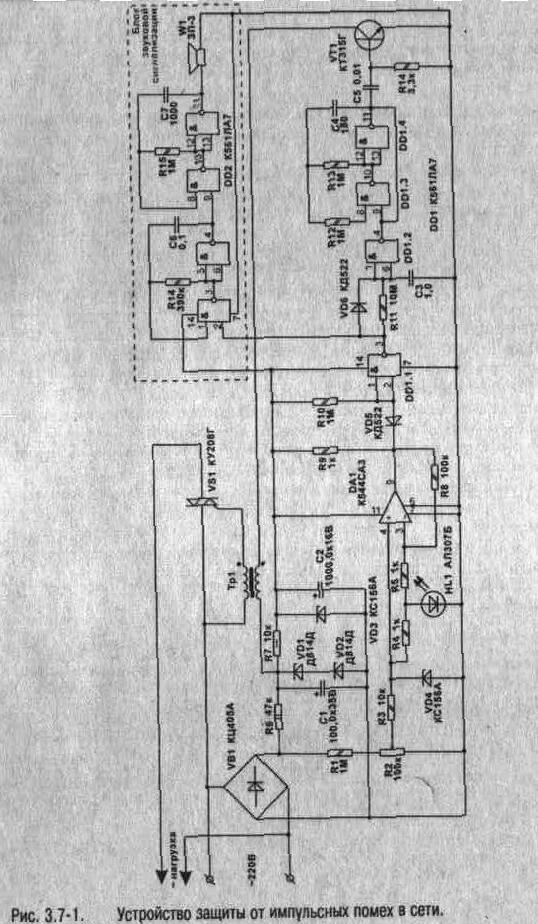 Схема подключения генераторов бош