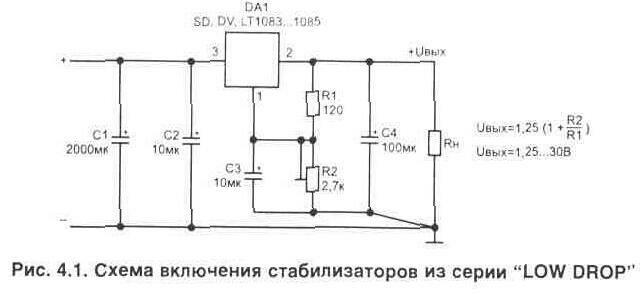Принципиально электрическая схема регулятора тока рот-630.