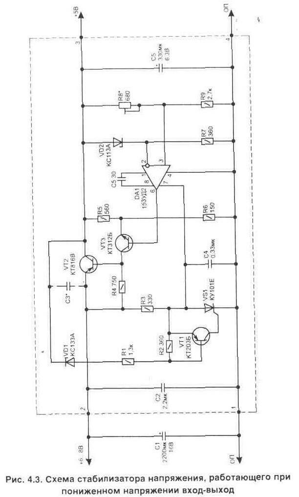 Рис. 4.3 Принципиальная схема стабилизатора напряжения, работающего при пониженном напряжении вход-выход.