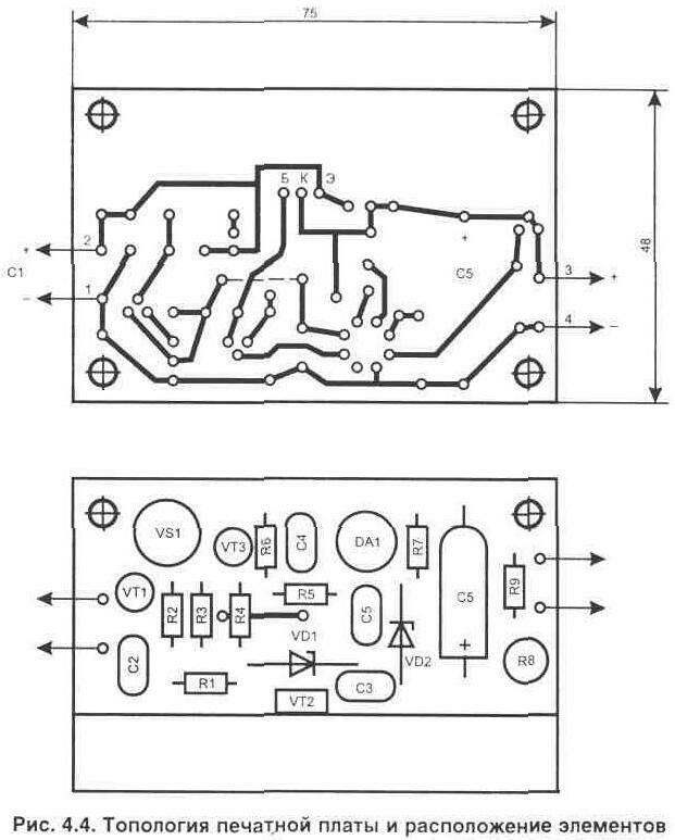 Схема автомобильного доводчика