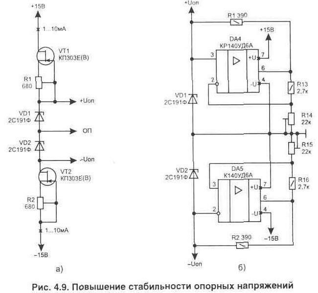 Рис. 4.7 Электрическая принципиальная схема источника питания.