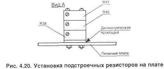 Монтаж силовой части (от трансформатора Т1 до тиристоров и клемм Х1, Х2...