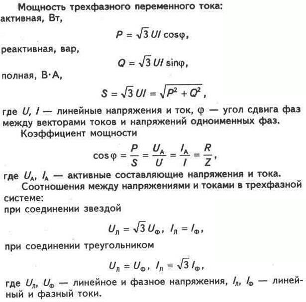 схема монтажа водоснабжения для дачи. схемы генераторов.