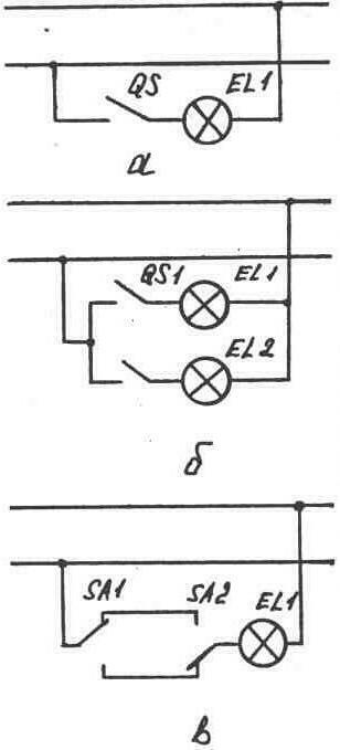 Схемы включения электрических ламп накаливания: а - выключателем однополюсным; б - выключателем однополюсным на две...