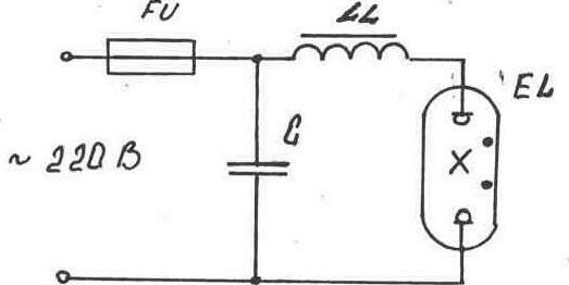 Рис. 29.  Схема включения ламп ДРЛ.  FU - предохранитель.  С - конденсатор; EL - лампа ДРЛ; LL - дроссель.