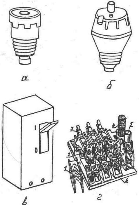 ...Пар; в - автоматический выключатель АЕ10; г - автоматический выключатель АП50Б; 1 - дугогасительная камера.