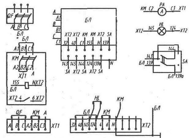 Спереди двухрычажная схема, The Convoy was a development of the Leyland DAF электрооборудования 1.