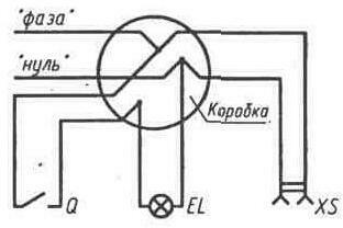 Рис. 11.7.  Схема соединений при однофазной проводке.