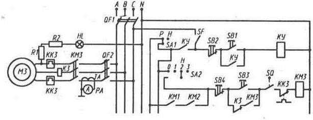 5). Схема содержит силовую цепь и цепь управления.  В силовой цепи показаны автоматические выключатели QF1 - общий.