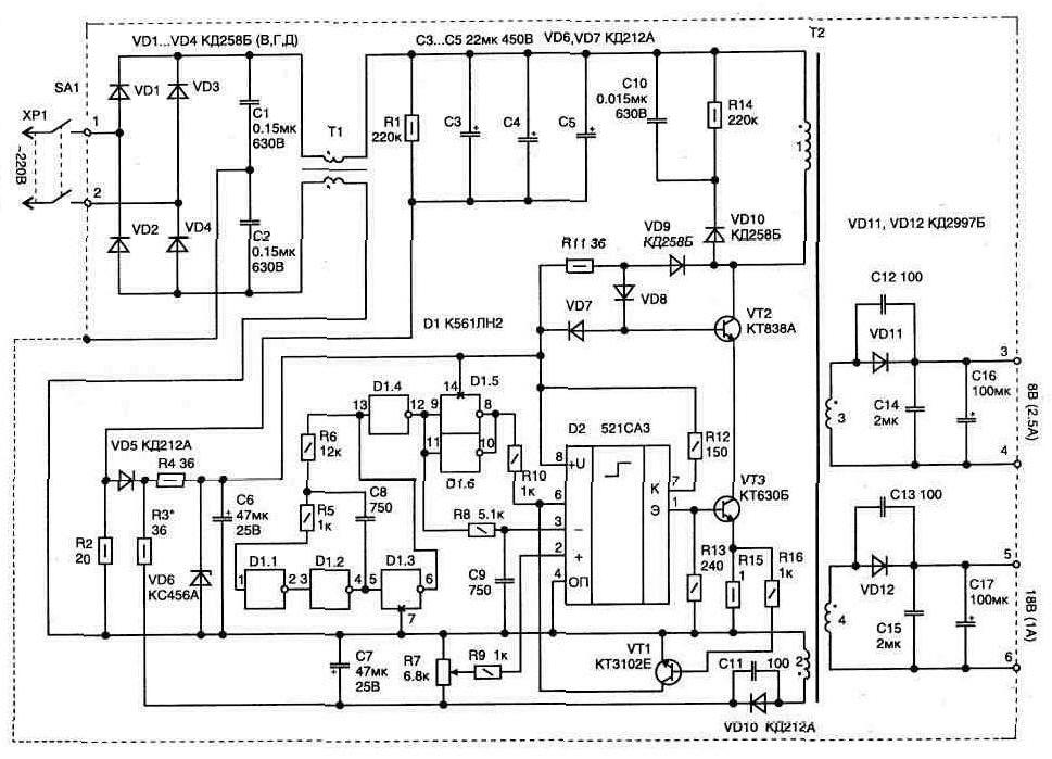 Простая сирена схема электрическая принципиальная.