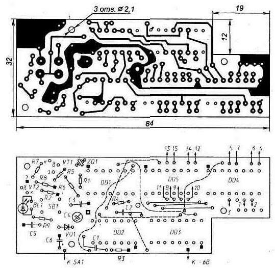 """Рис. 46.  Печатная плата ИК генератора  """"электронного пароля """""""