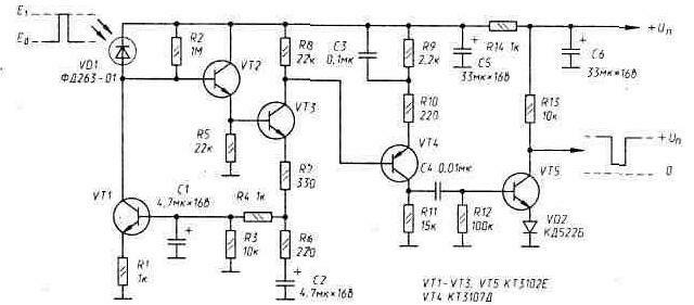 ИК приемник на транзисторах.
