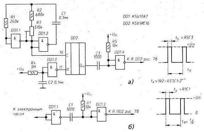 Схема алгоритм работы программатора Радиолюбительские программы страница загрузки оао ммз вперед адрес и схема...