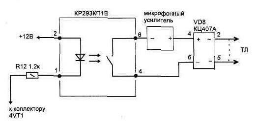 Схема замены реле 4К1 на
