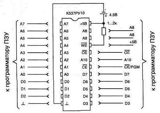 Электрическая схема многофункционального кодового замка.  Вверх.