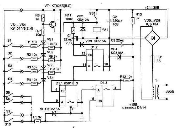 схема простейшего регулируемого блока управления зарядом для зарядных...
