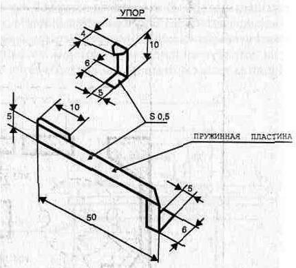 Конструкция кнопки включения SB1 Все детали схемы, кроме выключателя SA1, размещены на односторонней печатной плате...