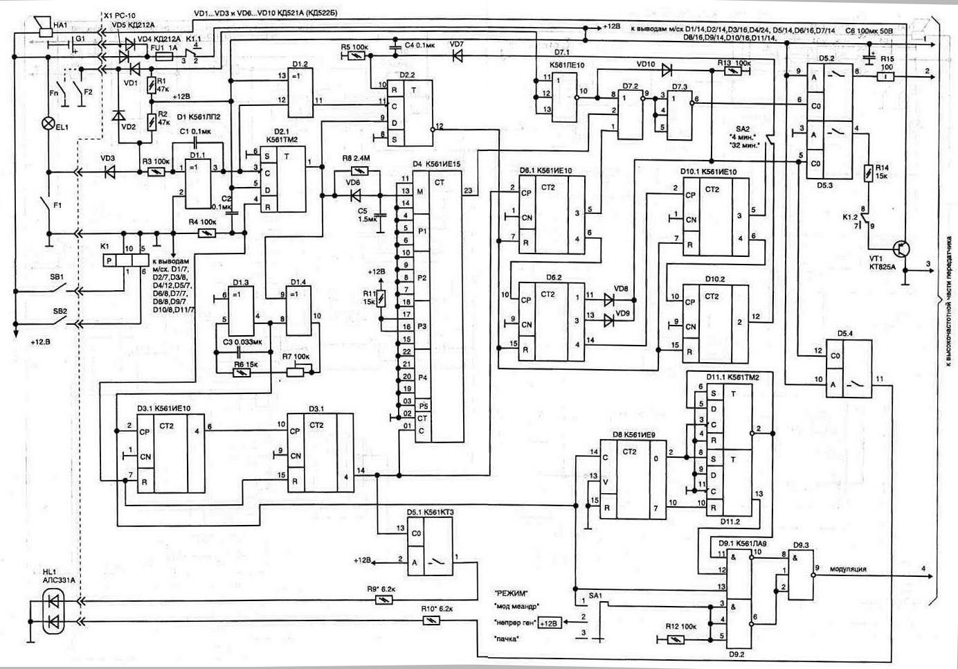 схема высоковольтного блока планшетного сканера